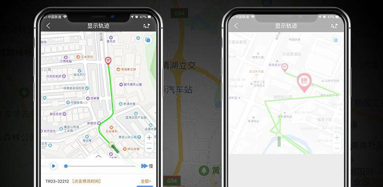 车载GPS定位管理
