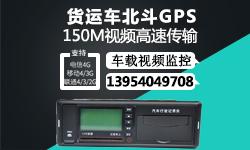 鹤壁GPS定位器
