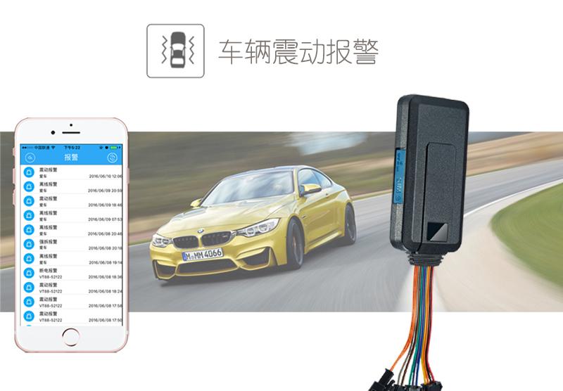 汽车多功能型GPS